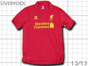 The Liverpool 12/13 home fastest arrival made in Warrior in Japan!