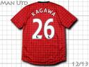 Manchester United 12 / 13 home # 26 KAGAWA Kagawa Nike