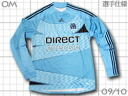 : FORMOTION made in away long sleeves Adidas for Marseille 2009/2010 players