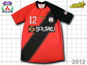 2013 Mitsubishi water Island FC uniform FUTURIST-
