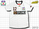 Product made in 2013 Mitsubishi Mizushima FC away (white) uniform FUTURIST