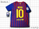 Short sleeves made by home nike for FC 2011-2012, Barcelona #10 MESSI メッシジュニア