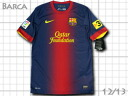 Product made in FC Barcelona 12/13 home nike