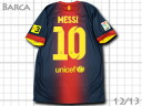 Product made in FC Barcelona 12/13 home #10 MESSI Messina stetting