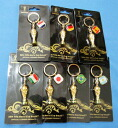 2014 Brazil World Cup formula trophy + national flag key rings