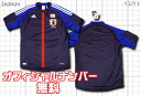 : Product made in 12 representative from Japan home adidas
