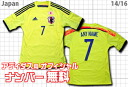 Representative from Japan 14/16 away (fluorescence yellow) back & chest turn + back name freedom!  adidas