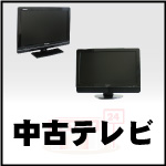 �վ��ƥ�� ��� ��űվ��ƥ�� TV �ƥ��
