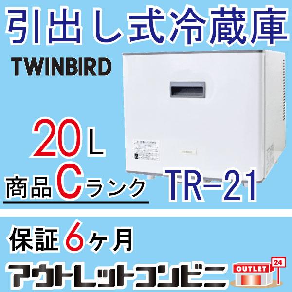 TR-21A