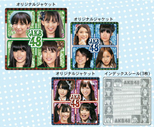 Akb48 Team B Members Akb48 《 original cd jacket 》