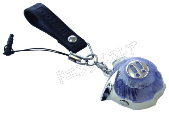 P-フラッシュ ストラップ パチンコメーカー京楽のキュイーンと音が鳴るストラップ