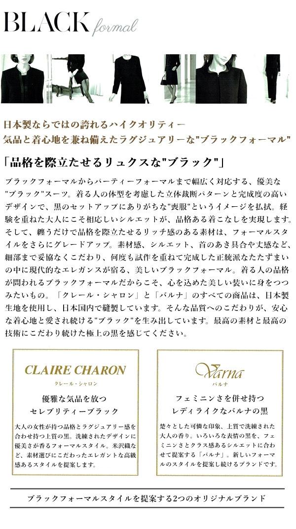 激安セール】【送料無料】9号〜1...