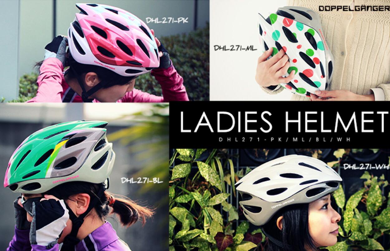 自転車用 自転車用ヘルメット おすすめ : カテゴリトップ > おすすめ品