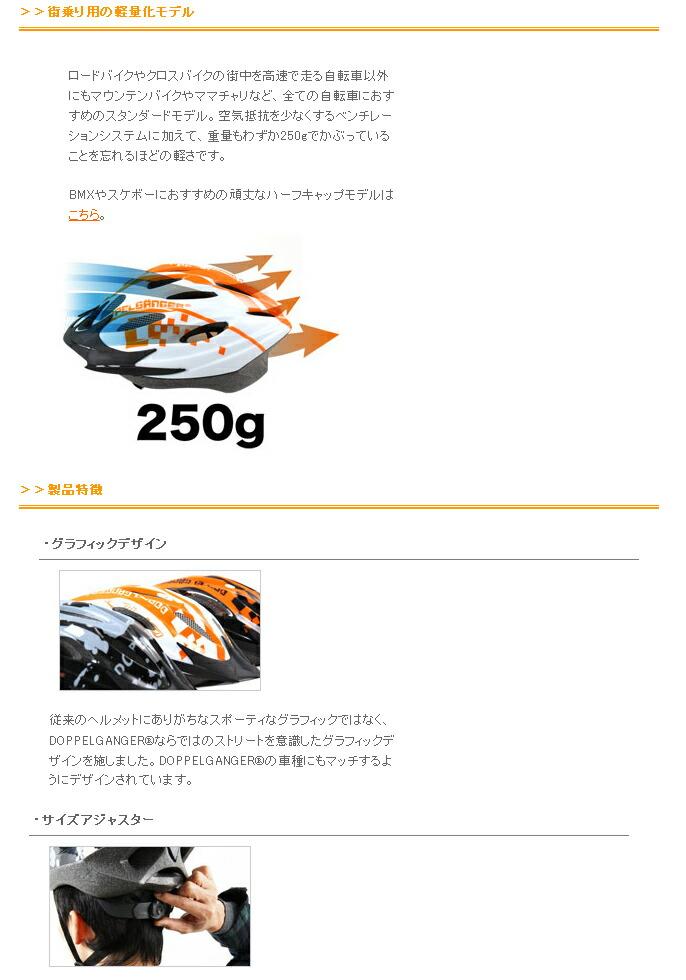 楽天市場】自転車用ヘルメット ...