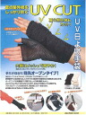 """Two UV keeping off the sun light gloves rose pattern sets"""