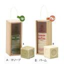 """""""サボンドマルセイユ wooden box gift"""""""
