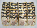 "24 Hachi Shokuhin retort series spaghetti source ""a lot of chicken cream 245"" sets"