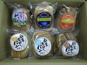 12 sets that natural yeast bread ◆ germination unpolished rice ◆ is delicious