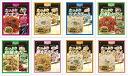 """Plenty of pasta series ' find 24-piece set bee food cooked pasta sauce"
