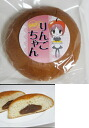 Natural yeast bread (sprouted Brown rice) Apple CHAN