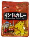 """40 Hachi Shokuhin """"India style curry moderately hot, hot"""" sets"""