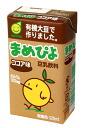 "See piyo Marsan blister cocoa taste 125 ml ""24-piece set"