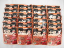 "24 Hachi Shokuhin retort series spaghetti source ""a good Neapolitan 245"" sets"