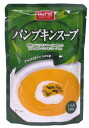 Bee food pumpkin soup 20 piece set