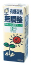 "See adjustment Marsan organic soy milk 200 ml ""24-piece set"