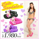 SANDAL sandals are deep-discount! ★Is popular; kava! The size that child 1025 of the popular recommended girl power mail order swimsuit set beach しゃぼん sandals B sun ladies woman has a big
