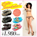 SANDAL Sandals sale! ★ モテカワ! Recommended popular women's power store swimwear set Beach bubbles Sandals bison ladies girls 1026 autumn new larger size