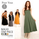 PourVous original ladies fashion casual plain rich colour Maxi - スドレス cheap マキシレディス limited edition Maxi-length writing reviews and discount Maxi-length one-piece 1070 autumn new larger size