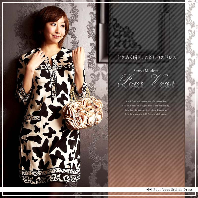 Celebrity-like / one piece / wedding ceremony / second party / dress / black / beige / floral design / embroidery / race
