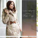 Gorgeous fox fur * down coat * weddings * party * party 611 fall new large size down jacket
