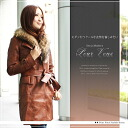 ☆ downcourt down outer elegant raccoon fur coat long medium brown posted * wedding * party * party * cheap ladies limited 769 fall new large size down jacket