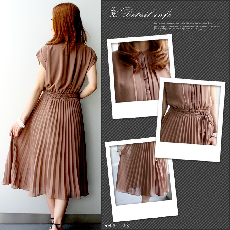 Celebrity-like / one piece / wedding ceremony / second party / dress / pleats / long dress / chiffon