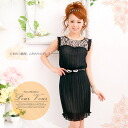 Dress, wedding, LA dress formal & party floral lace (d): invited pleated one-piece, one-piece - Su Formal ONEPIECE ONE PIECE ladies 1164 autumn meeting new large size