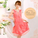 Wedding (d) next meeting gorgeous adult LA dress formal invited organza A line silk pedicel プリントレディス 1238 autumn new larger size