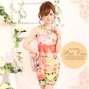 Call one piece, second party, wedding ceremony, dress, big size, LA party dress four circle adult body-conscious Kalla fully; tight tropical print floral design 1447