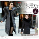 Down jacket coat long down outer outer jacket fur coat raccoon hooded adult (d) next meeting invited down jacket large size 2013 new 1541 bags 2014
