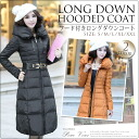 Court down down coat long outer outer jacket stand collar d hooded next meeting invited adult large size down jacket new 1541 bags 2014