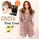 ☆ gorgeous celebrities, rabbit fur * down coat * wedding * party * party * cheap women's limited 827 fall new large size down jacket