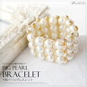 New Pearl wedding bracelet rhinestone ladies fashion coordination gold invited accessories party discount a008 fall