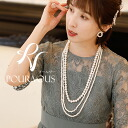 New necklace-long triple Pearl wedding party ladies fashion accessories invited coordinated gold discount a010 fall