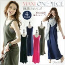 Casual ladies fashion plain rich colour Maxi - スドレス cheap マキシレディス limited edition Maxi-length review and write discount Maxi-length dress 1593 large size spring dress new 20s 30s 40s 50s fashion.