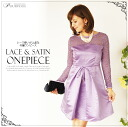 Large one-piece wedding dress wedding parties formal one piece dress - Su size invited formal purple long sleeve long wedding feast adult formal dresses women's fashion 20s 30s 40s 50s 1606