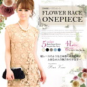 One piece-weddings-parties adult invited LA dress formal & party lace floral embroidery celebrity race women's medium A line chiffon natural 763 / 764 autumn new larger size
