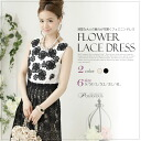 Dress, wedding, and (d) next meeting LA dress formal & party pleated adults invited シフォンワンピース-A line one piece dress - Su Formal Dolman floral 929 _ 930 autumn new larger size