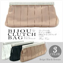 Party bag satin bijoux clutch bag, handbags, wedding, shoulder bag and second party and invited and party b003 new fall