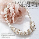 Cheap ◆ Pearl necklace ◆ from party up to daily ◆ 首飾り ◆ pearl Pearl party style meet China, party party Necklace Pearl Necklace party formal new CNK0001 fall